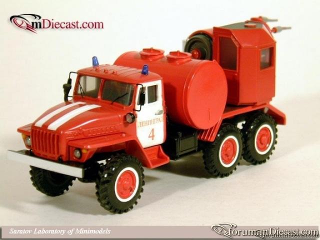 АГВТ 150 на базе Урал 4320