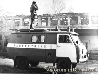 UAZ 452V Fire.jpg