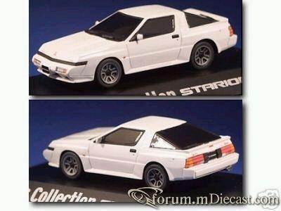 Mitsubishi Starion EVO.jpg