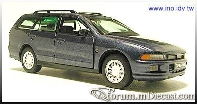 Mitsubishi Galant 1996 Break.jpg