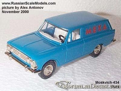 Moskvitch 434 Tantal.jpg