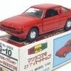 Mazda Cosmo 1982 Diapet.jpg