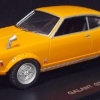 Mitsubishi Galant 1970 GTO Legend.jpg