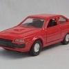 Mitsubishi Cordia.jpg