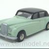 Bentley Continental S3 Mercury