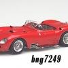 Maserati 450S 1957 Bang.jpg