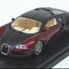 Bugatti EB16.4 Veyron 2003 Looksmart.jpg