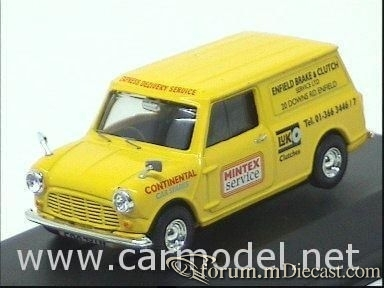 Mini Van Vanguards.jpg