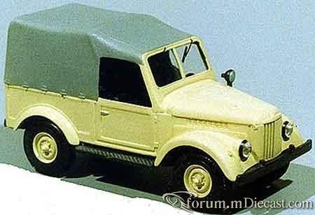 GAZ 69 1952 Vector.jpg