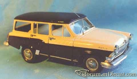 GAZ 22 1962 Korotaev.jpg