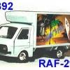 RAF 2920 Agat-STC.jpg