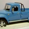 GAZ 2308 Kimmeria.jpg
