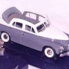 GAZ 20 1954 Cabrio Krotaev.jpg