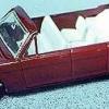 GAZ 14 Cabrio 1977 Gaz-C.jpg