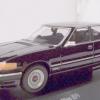 Rover 3500 Vanguards.jpg