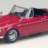 Datsun Fairlady Ebbro.jpg