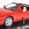 Nissan 300ZX Cabrio Detail Cars.jpg