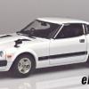 Nissan 280ZT Ebbro.jpg