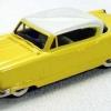 Nash Ambassador 1954 2d Brooklin.jpg