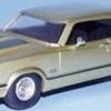 Oldsmobile 442.jpg