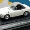 Honda S800 1966 Ebbro.jpg