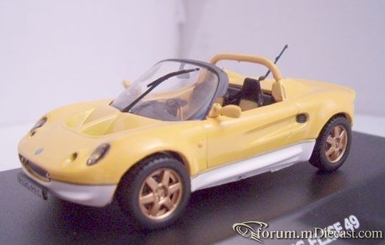 Lotus Elise 1997 Maxi Car.jpg