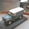 Land Rover Defender 110 Van 1983 Vanguards.jpg