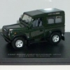 Land Rover Defender 90 1984 UniversalHobbies.jpg