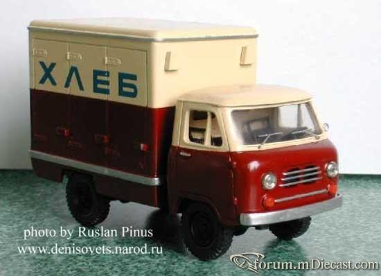 UAZ 450D 1958 RusskayaMiniatyura-Pinus.jpg