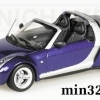 Smart Roadster 2003 Minichamps.jpg