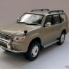 Toyota Land Cruiser DelPrado