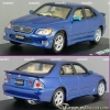 Lexus IS Serie 1 IS200 High Speed