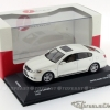Lexus GS Serie 3 GS450H J-Collection