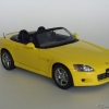 Honda S2000 Japan Version yellow АА