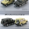 Mercedes-Benz SET G-Klasse 30th Anniversary-Set 1979-2009  L