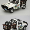 Mercedes-Benz W460 280 GD Pate Oroc Bat Paris Dakar 1989 Min
