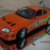 Supra (Fast & Furious) - ERTL
