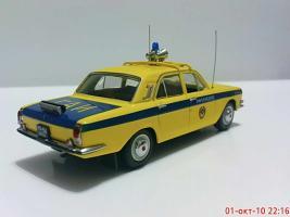 Прикрепленное изображение: Colobox_Volga_Milicia_yellow_Ist-VVM~02.jpg