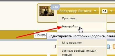 Прикрепленное изображение: Вопрос к администрации форума-2 - mDiecast Forums - Страница 139 - Mozilla Firef_2013-01-09_08-30-57.jpg