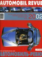 Прикрепленное изображение: 2002.jpg