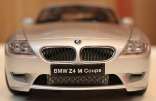 Прикрепленное изображение: Z4M Coupe (E85) speredi 2.jpg