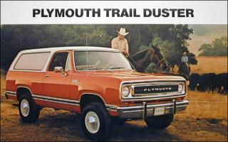 Прикрепленное изображение: Plymouth Trailduster.jpg