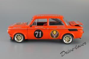 Прикрепленное изображение: NSU TT Cup Jägermeister Revell 08460_04.JPG