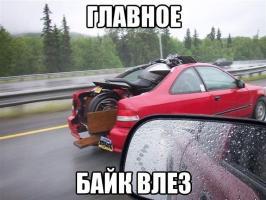 Прикрепленное изображение: 5.jpg