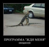Прикрепленное изображение: demotivatory_02.jpg4.jpg