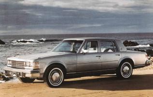 Прикрепленное изображение: Cadillac Seville 1976.jpg