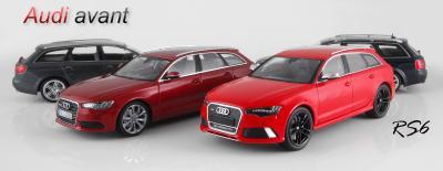 Прикрепленное изображение: Audi_a6_av_int_01.jpg