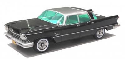 Прикрепленное изображение: BoS 1957 Imperial Crown.jpg
