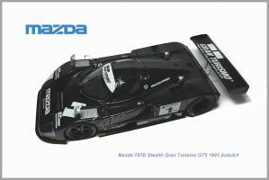 Прикрепленное изображение: Mazda 787B.JPG