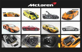 Прикрепленное изображение: Amalgam-McLaren.jpg